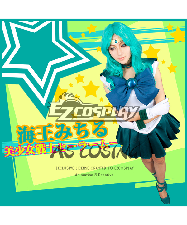 Image of Sailor Moon Kaiou Michiru Sailor Neptune Cosplay Costume  Deluxe Edition