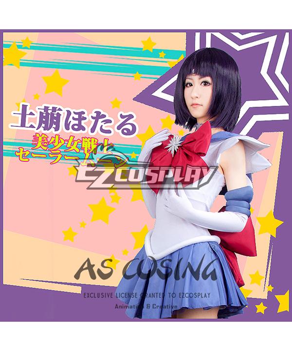 Image of Sailor Moon Tomoe Hotaru Princess Saturn Sailor Saturn Cosplay Costume  Deluxe Edition