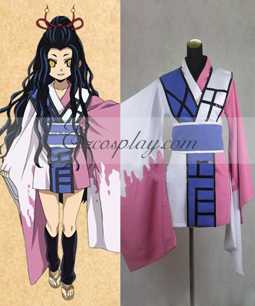 Nurarihyon no Mago Kyoukotsu Cosplay Costume