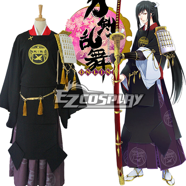 Image of Touken Ranbu Taroutachi Cosplay Costume