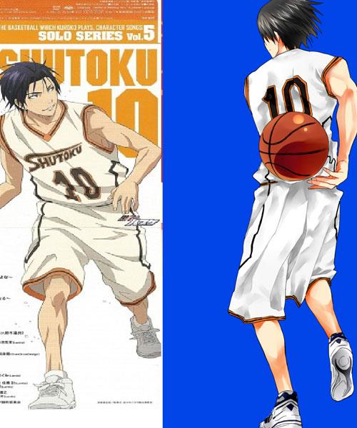 Kuroko's Basketball Takao cosplay costume