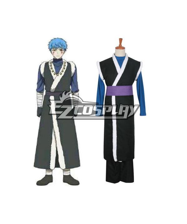 Image of Akatsuki no Yona Shin Ah Cosplay Costume