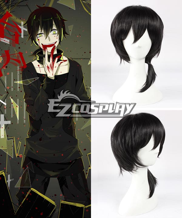 Mekakucity Actors Kagerou Project NO.9 Dark Konoha Kokonose Haruka Black Cosplay Wig 338I