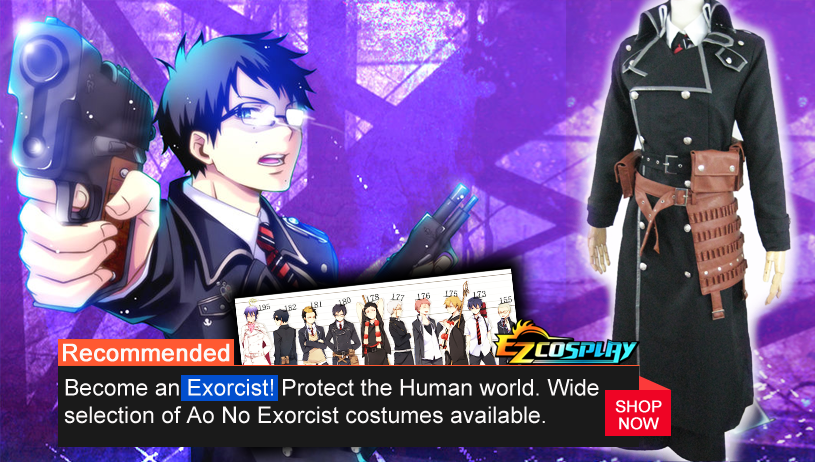 An No Exorcist